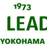 【横浜メンズエステ】i.Lead~アイリード様のご紹介☆