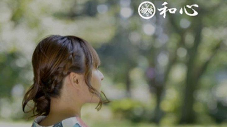 【西船橋メンズエステ】和心~わごころ様のご紹介☆