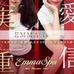【池袋メンズエステ】EMMA SPA〜エマスパ様のご紹介☆